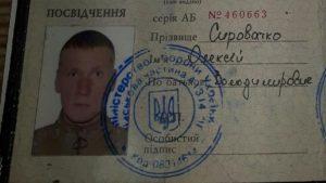 Во Львове умер АТОшник из Запорожья