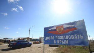 Російська спецслужба затримала мелітопольця на КПП у Джанкої - ЗМІ