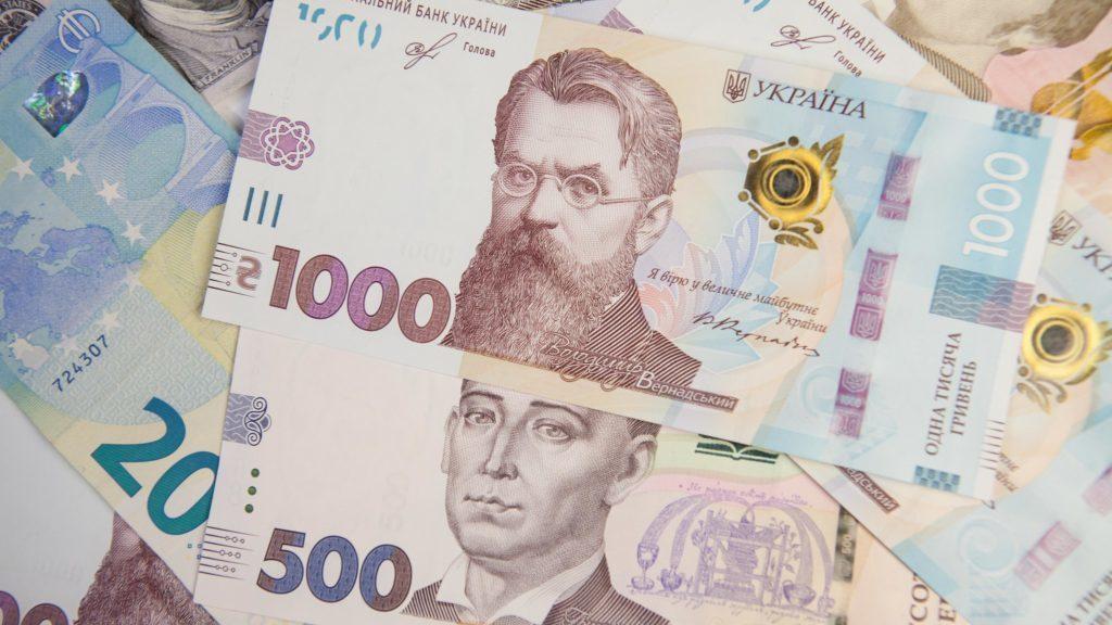 Нацбанк планує випустити 5 млн банкнот номіналом 1000 гривень