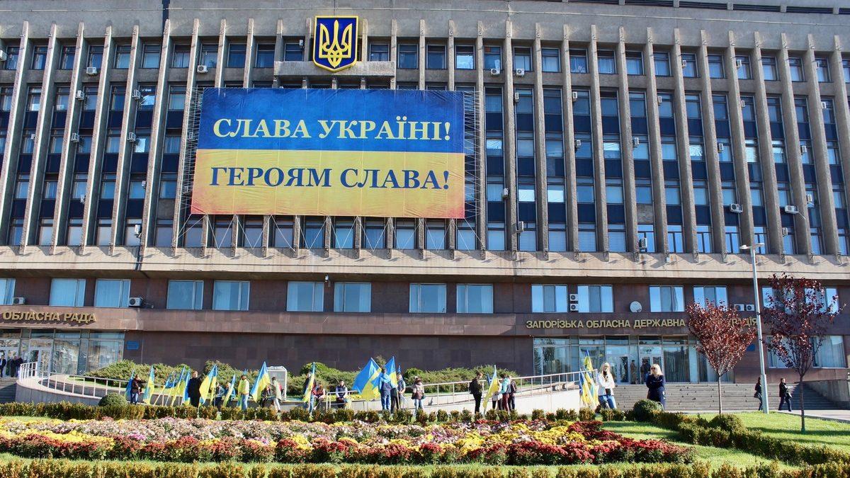 Запорізька область готується до відзначення Дня захисника України
