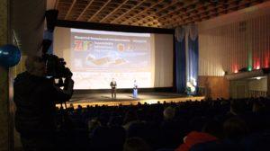 В Запоріжжі розпочнеться триденний міжнародний кінофестиваль, - ПРОГРАМА
