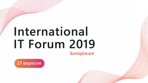 В Запоріжжі відбудеться міжнародний IT-форум: програма заходу