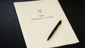 Запорізький рятувальник отримав нагороду від президента України