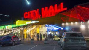 City Mall в Запоріжжі можуть зняти з продажу