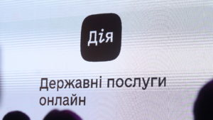 Электронные права, кабинет жителя Украины и удобный онлайн-сервис: в Запорожье вице-премьер-министр презентовал бренд цифрового государства