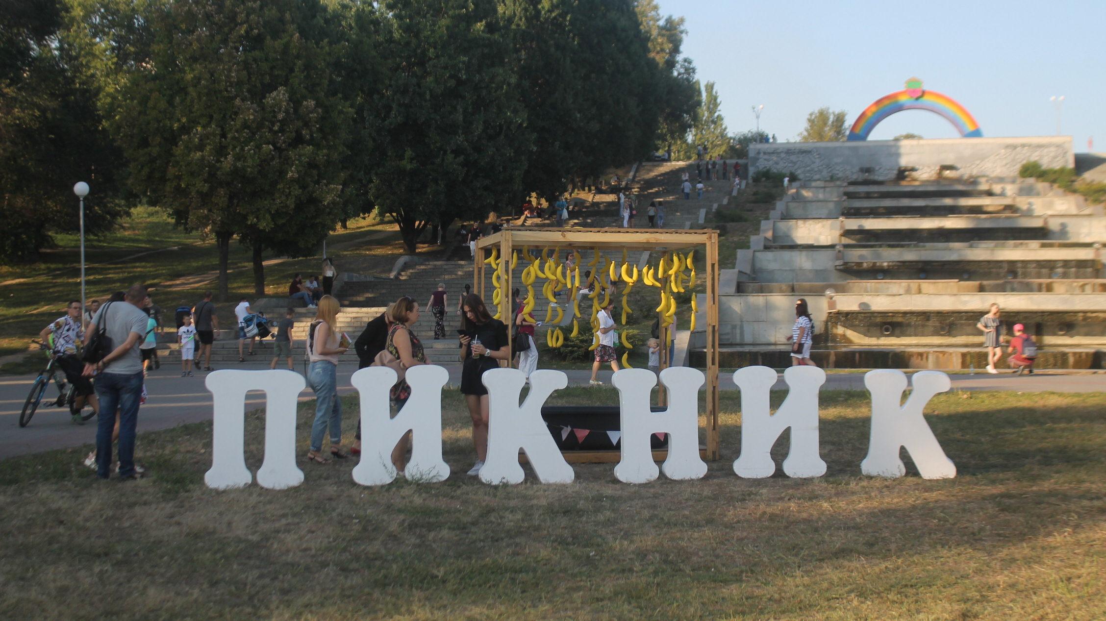 Смачна їжа та сотні людей: як у Запоріжжі проходить фестиваль «Пікнік на Райдузі», – ФОТОРЕПОРТАЖ
