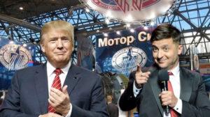 Трамп обговорить із Зеленським долю заводу у Запоріжжі