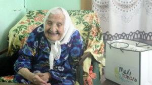 Жительница Запорожской области отпраздновала 103-й день рождения, – ФОТО