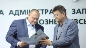 У Запоріжжі змінили  керівника Вознесенівського району