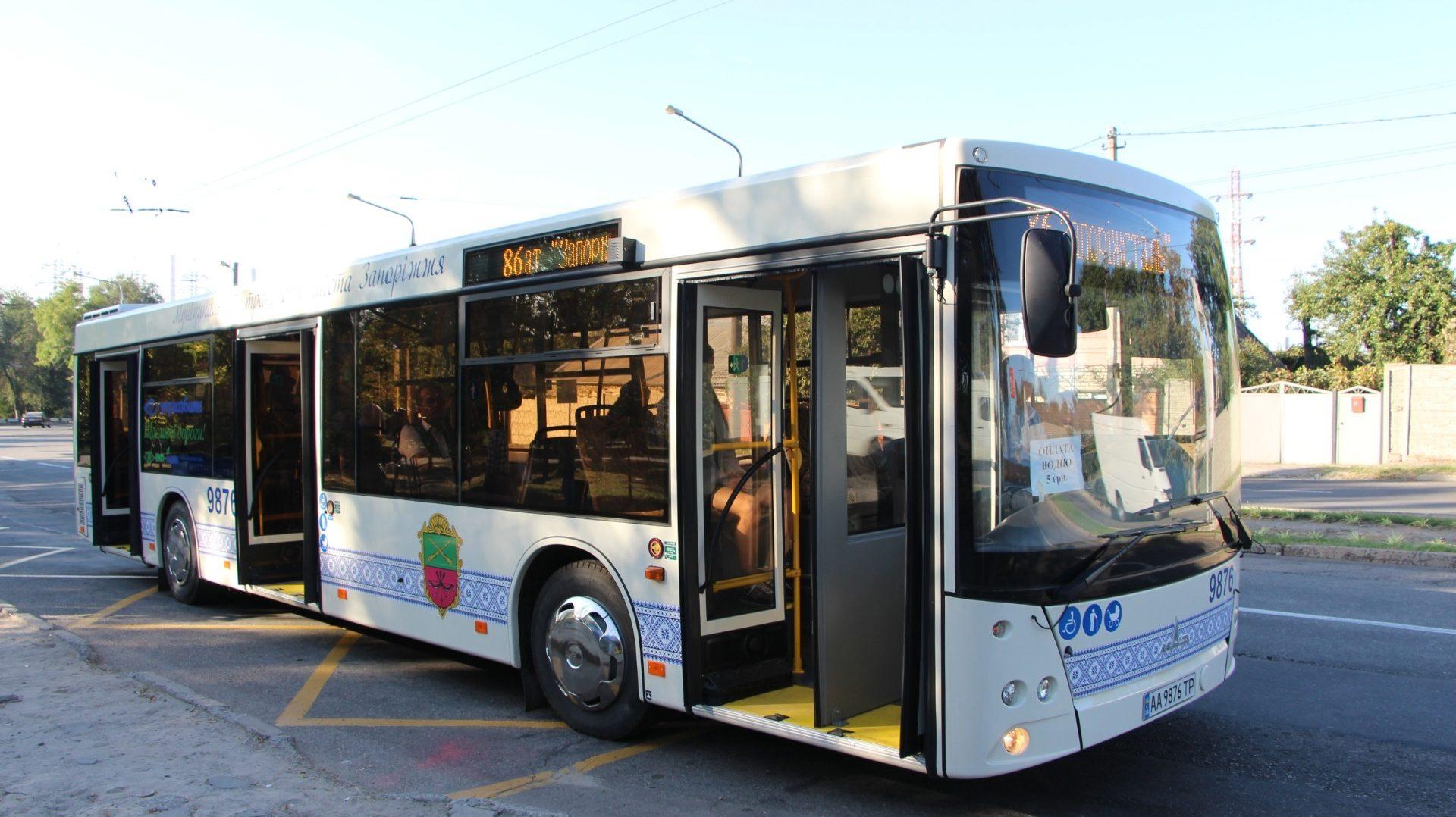 У Запоріжжі почав працювати новий автобусний маршрут, – ФОТО