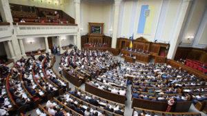 Верховна Рада України зняла недоторканність з народних депутатів
