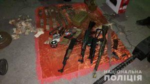 Поліцейські знайшли у запорожця вдома цілий арсенал зброї, - ФОТО
