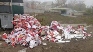 Підприємців у Запорізькій області оштрафують за купу сміття, — ФОТО