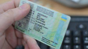 В Україні змінилися правила видачі водійських прав