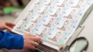 Банкнотно-монетний двір НБУ виготовив майже 25 млрд банкнот гривні та 11 млрд розмінних і обігових монет