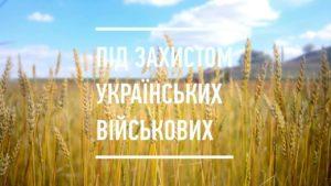 У украинцев дополнительный выходной на следующей неделе: будет праздноваться День защитника