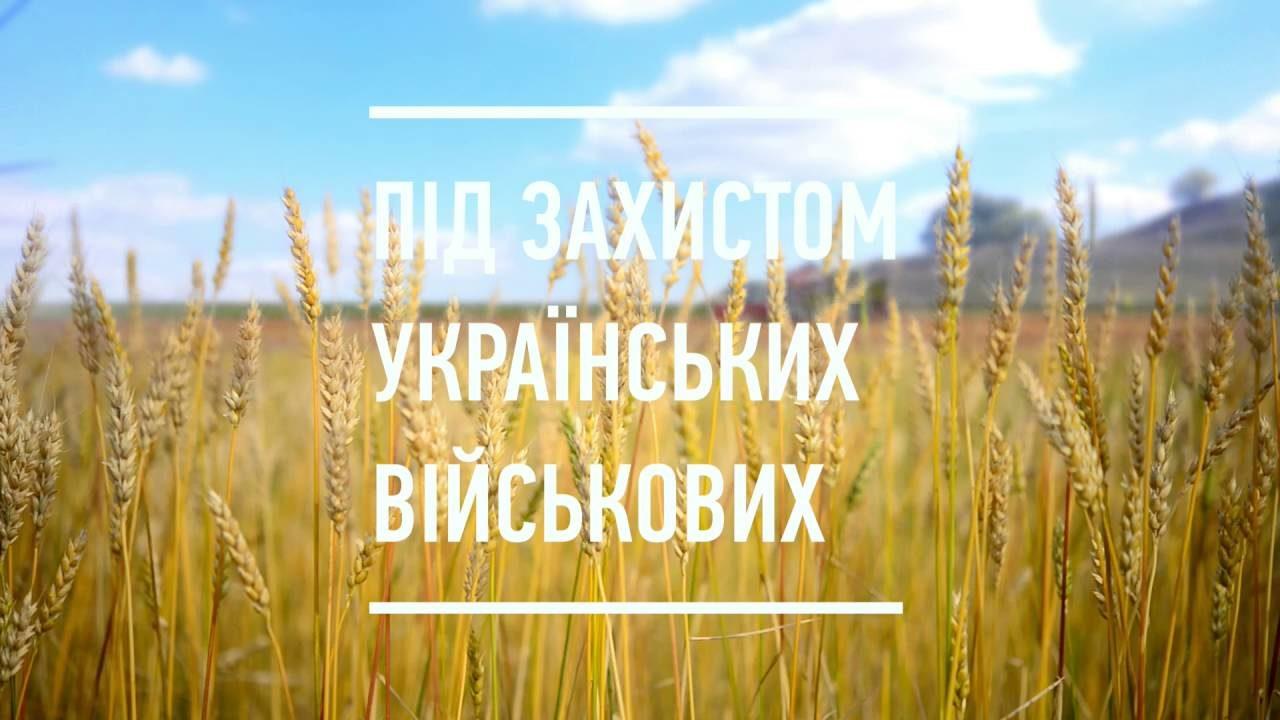 Українці матимуть додатковий вихідний наступного тижня: святкуватиметься День захисника