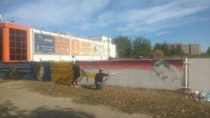 В Запорізькій області створюють стіну пам'яті легендарного рокера, — ФОТО