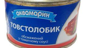 Обережно, небезпека: запорожців попереджають про фальсифікат рибних консервів