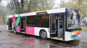 Внимание: запорожский общественный транспорт изменит движение, — СХЕМА
