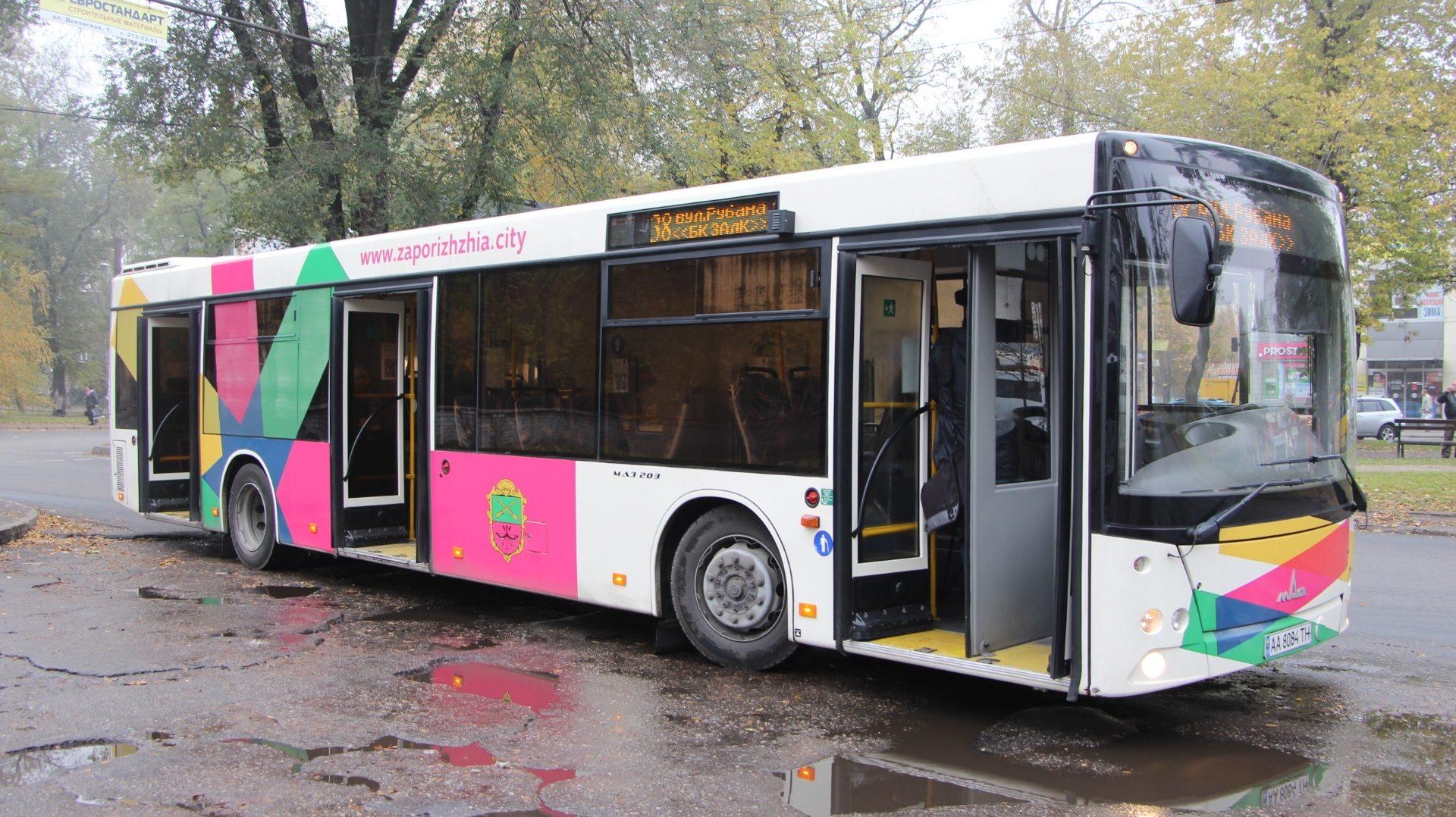 Увага: запорізький громадський транспорт змінить рух, — СХЕМА