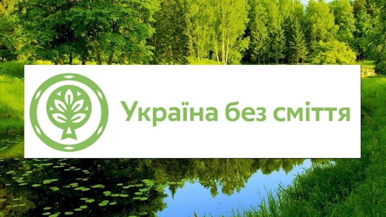Запорожцев приглашают на открытую лекцию о создании ОО