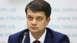 В Запорожье приедет спикер Верховной Рады Дмитрий Разумков: программа поездки