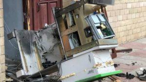В Запорожье взорвали банкомат