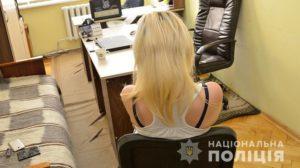 На Тернопільщіні затримали повію з пропискою у Запоріжжі