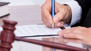 Один из районных судов Запорожья получил нового главу