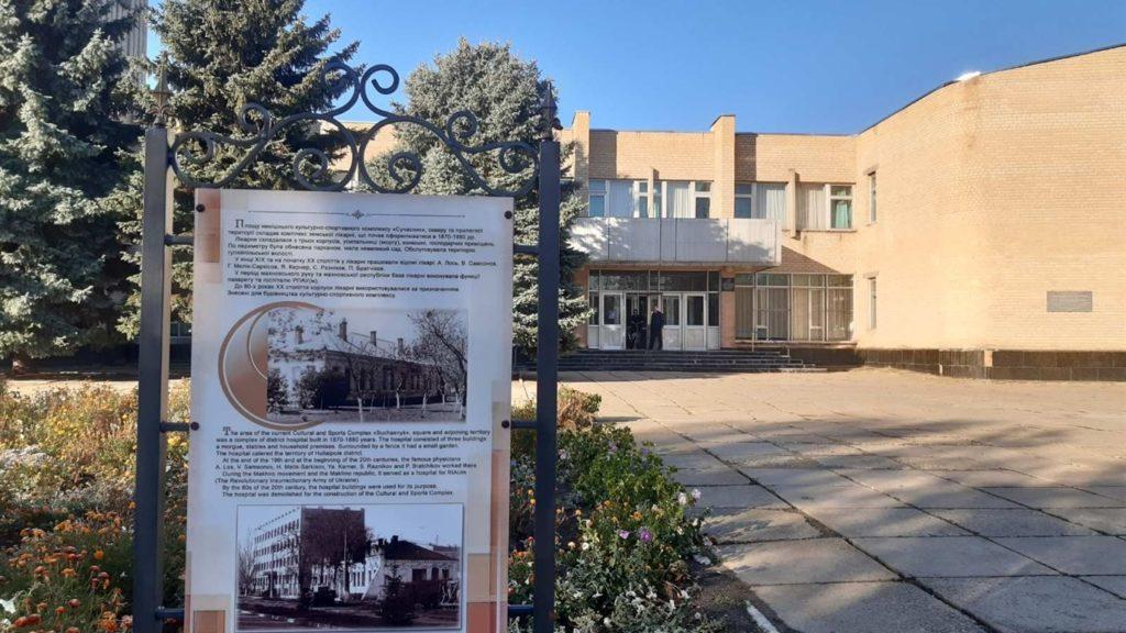 В Запорізькій області поруч з історичними будівлями поставили інформаційні стенди