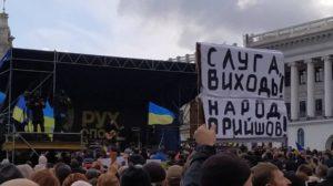 Мелітопольці вийдуть на протестний мітинг