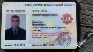 Екс-міліціонер планував великий теракт у Запорізькій області: його засудили