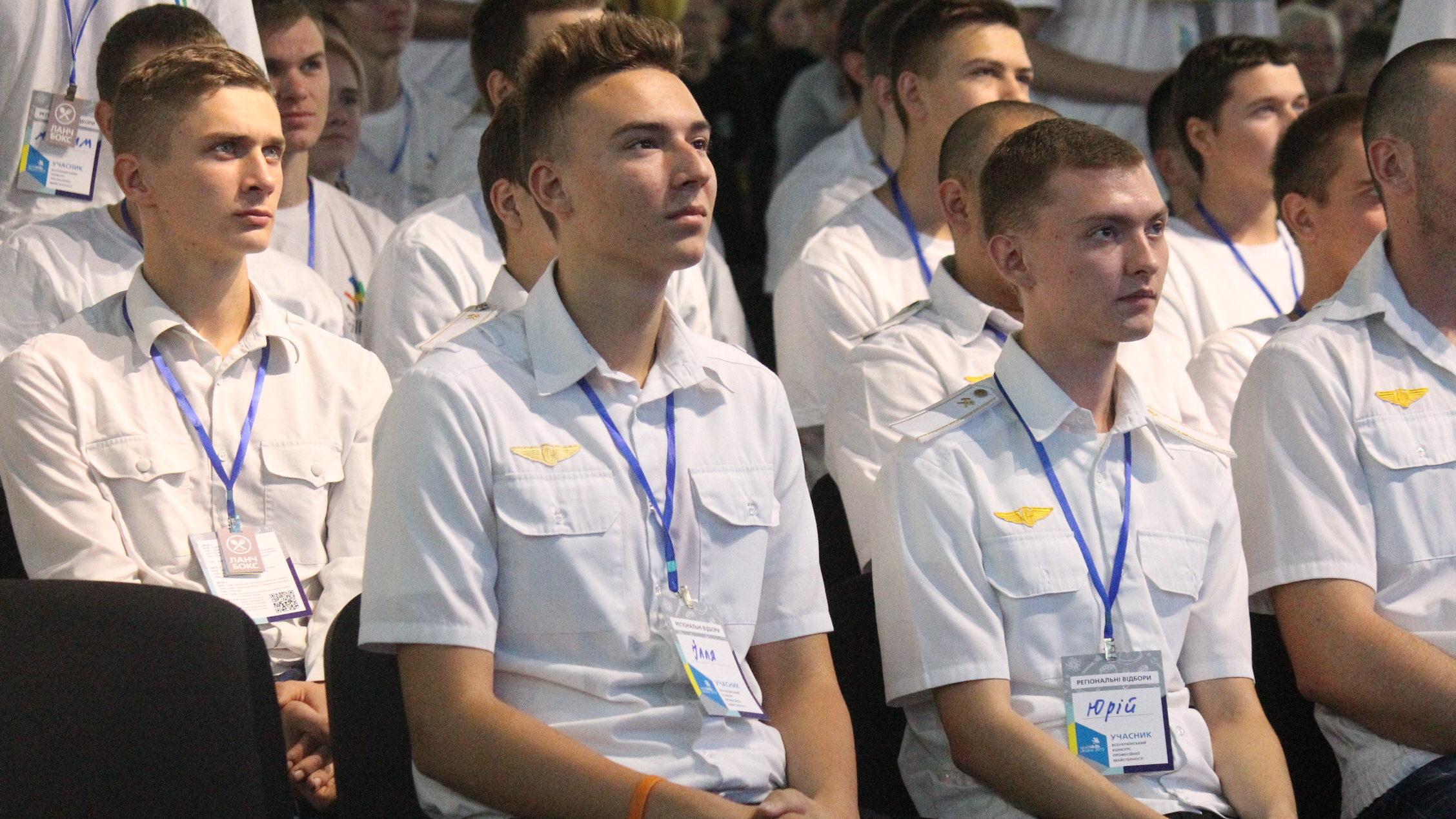 В Запорожье стартовал конкурс профессионального мастерства World Skills Ukraine, – ФОТОРЕПОРТАЖ