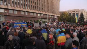 В Запорожье провели акцию протеста против «формулы Штайнмайера», – ФОТОРЕПОРТАЖ