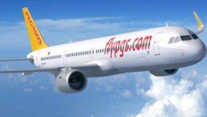 Лоукост Pegasus пропонує доступні рейси із Запоріжжя до Стамбулу в 2020 році