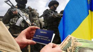 Запорожские ветераны АТО получат матпомощь ко Дню защитника Украины
