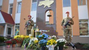 У Запоріжжі відкрили пам'ятник загиблим артилеристам, — ФОТО