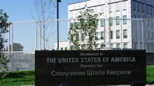 США вимагає якнайшвидшого розслідування справи щодо нападу на активістку в Запоріжжі
