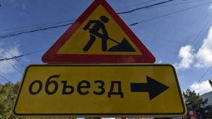Увага, ремонт: рух по ділянці Південного шосе буде закрито