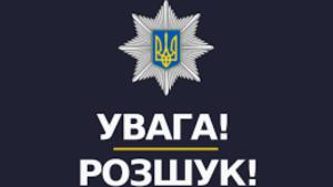 В Запорожской области из интерната сбежал 15-летний подросток: его разыскивают, — ФОТО