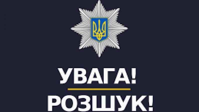 У Запорізькій області з інтернату втік 15-річний підліток: його розшукують, — ФОТО