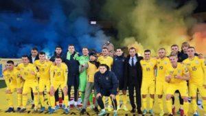 Збірна України обіграла Португалію й достроково потрапила на Євро-2020, — ВІДЕО