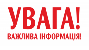 Увага: в Бердянську зник підліток