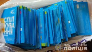 В Запорізькій області хлопець викрав стартових пакетів на суму майже 30 тисяч гривень