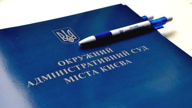 Окружной админсуд обязал Кабмин пересмотреть прожиточный минимум и признал незаконным принятие бюджета на 2019