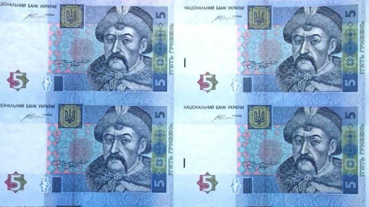 НБУ анонсував дату введення в обіг монети номіналом 5 грн: як вони виглядатимуть