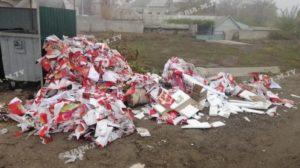 Мелітопольських підприємців оштрафували за сміттєву купу