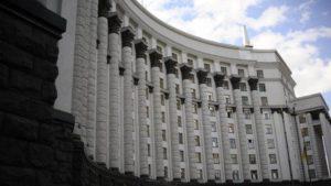 Уряд погодив кандидатури нових голів райадміністрацій в Запорізькій області