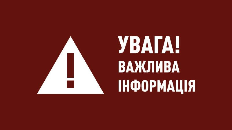 Мешканця Запорізької області, який зник влітку, знайшли мертвим